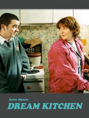 Кухня мечты (1999)