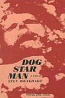 Прелюдия: Собака Звезда Человек (1962)