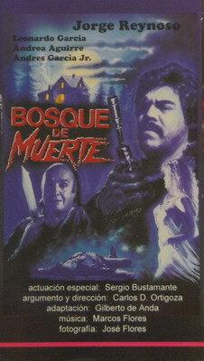 Мёртвый лес (1993)