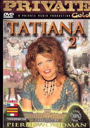 Татьяна 2 (1999)