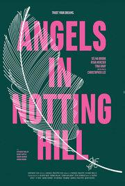 Ангелы в Ноттинг-Хилле