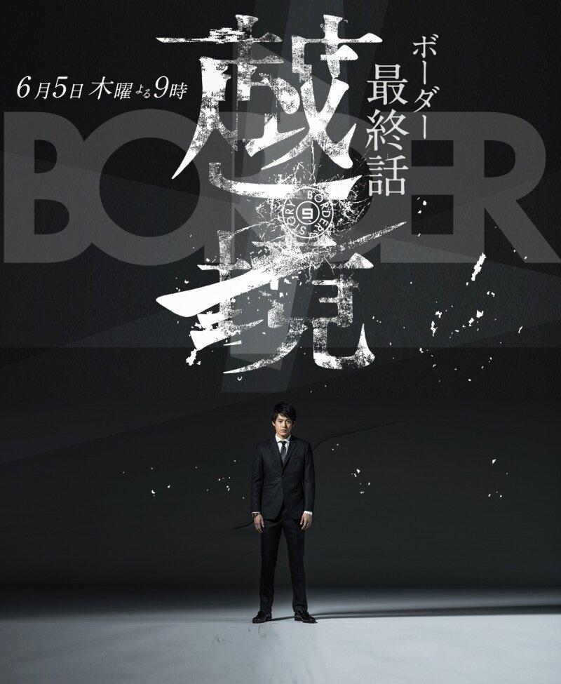 839418 - Грань ✦ 2014 ✦ Япония