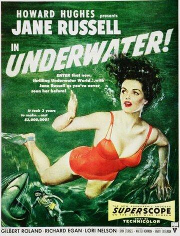 Под водой! 1955