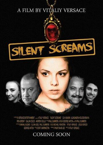 Смотреть онлайн Silent Screams