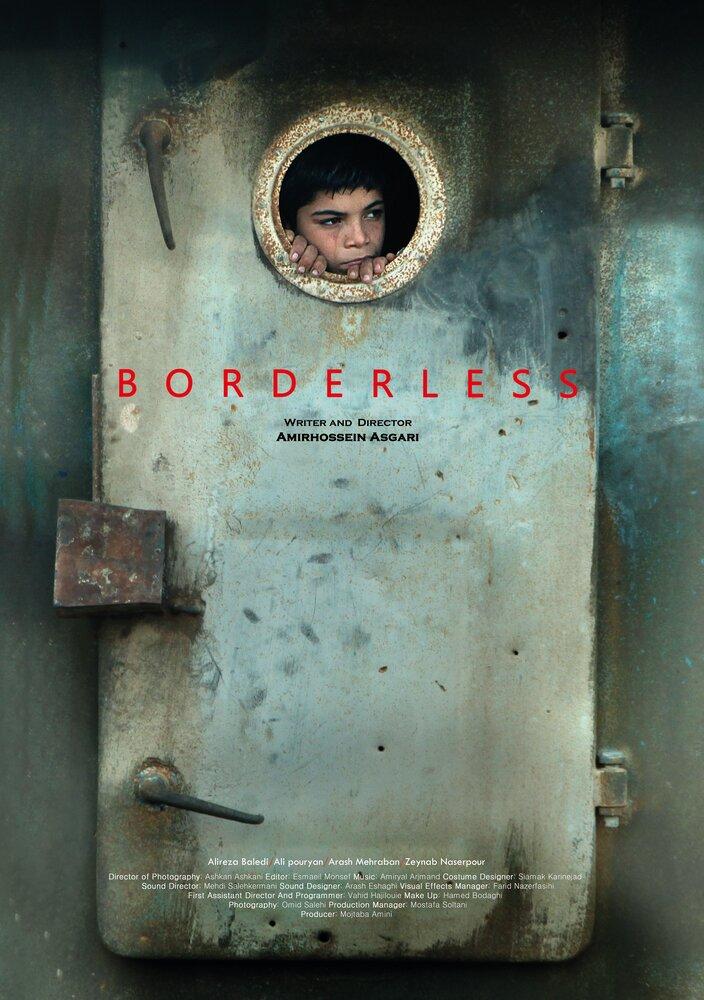 Фильмы Без границ смотреть онлайн