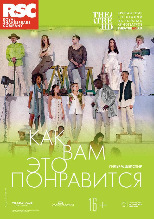 KP ID КиноПоиск 1251249
