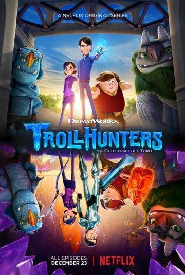 Охотники на троллей (1 сезон) - смотреть онлайн
