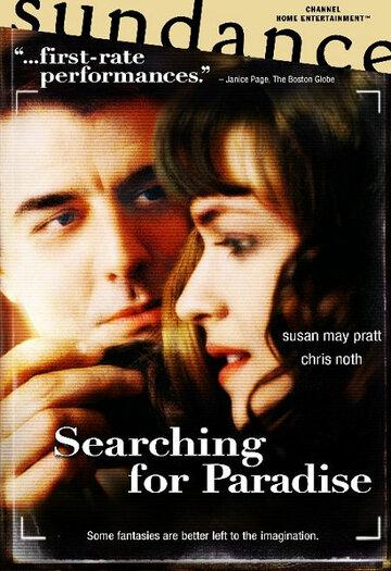 В поисках рая (2002)