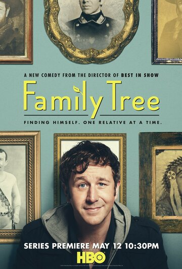 Семейное древо 2013