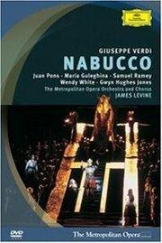 Смотреть онлайн Набукко