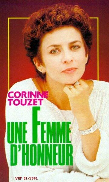 Женщина чести (1996) полный фильм онлайн