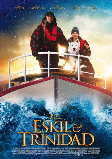 Эскиль и Тринидад (Eskil & Trinidad)