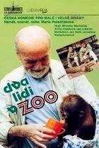 Близнецы в зоопарке (1989)