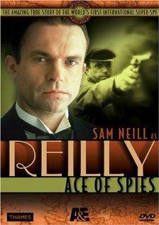 Рэйли: Король шпионов (1983)