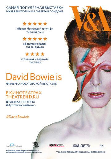 David Bowie это… (2014)