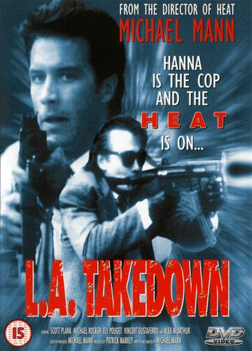 Сделано в Лос-Анджелесе (1989)