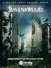 Смотреть онлайн Рейвенсвуд