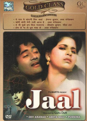 Free Download Songs Of Geeta Dutta