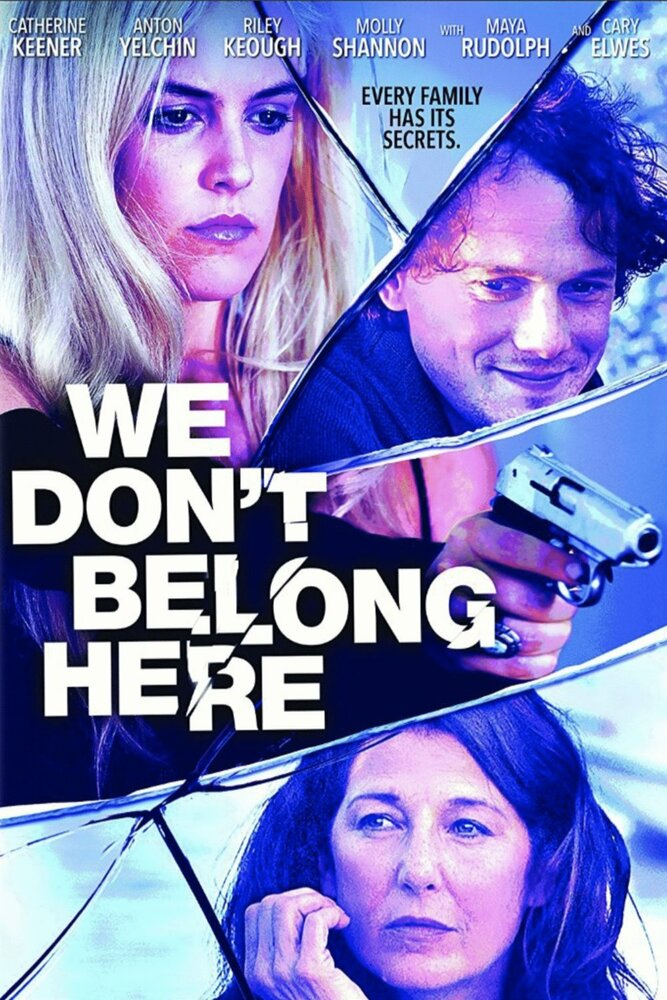 Нам здесь не место (2015)