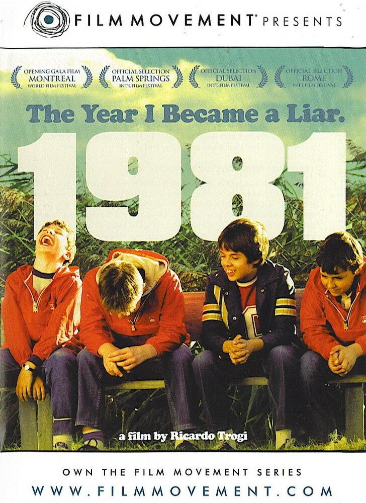 Фильмы 1981 смотреть онлайн