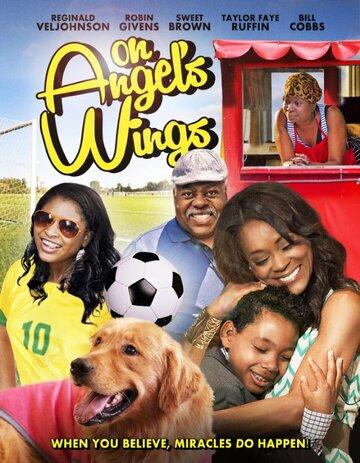 На крыльях ангела (2014)