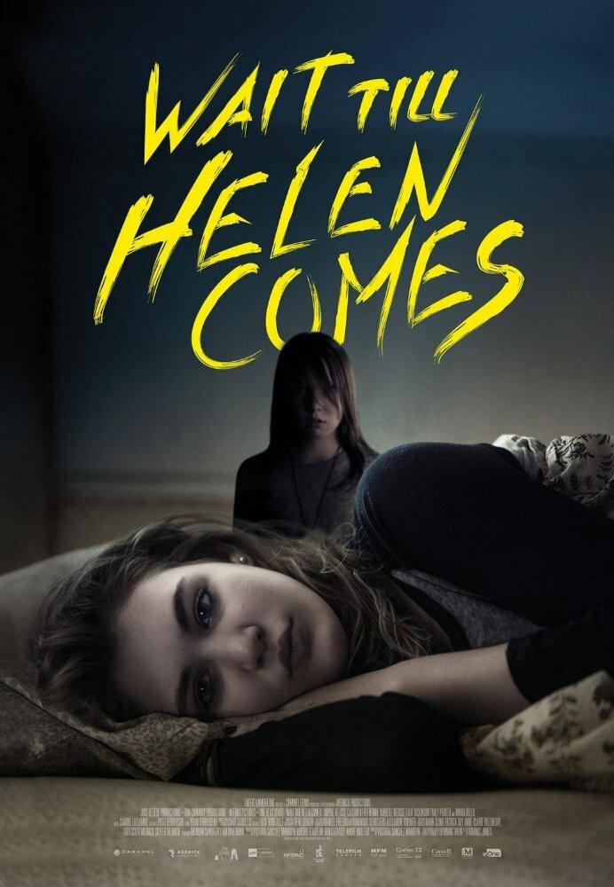 В ожидании Хэлен (2016)