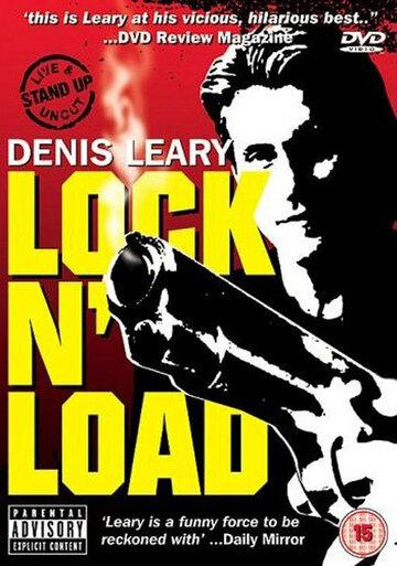 Денис Лири: От винта (1997) полный фильм