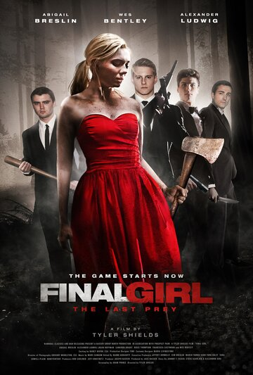 ��������� ������� (Final Girl)