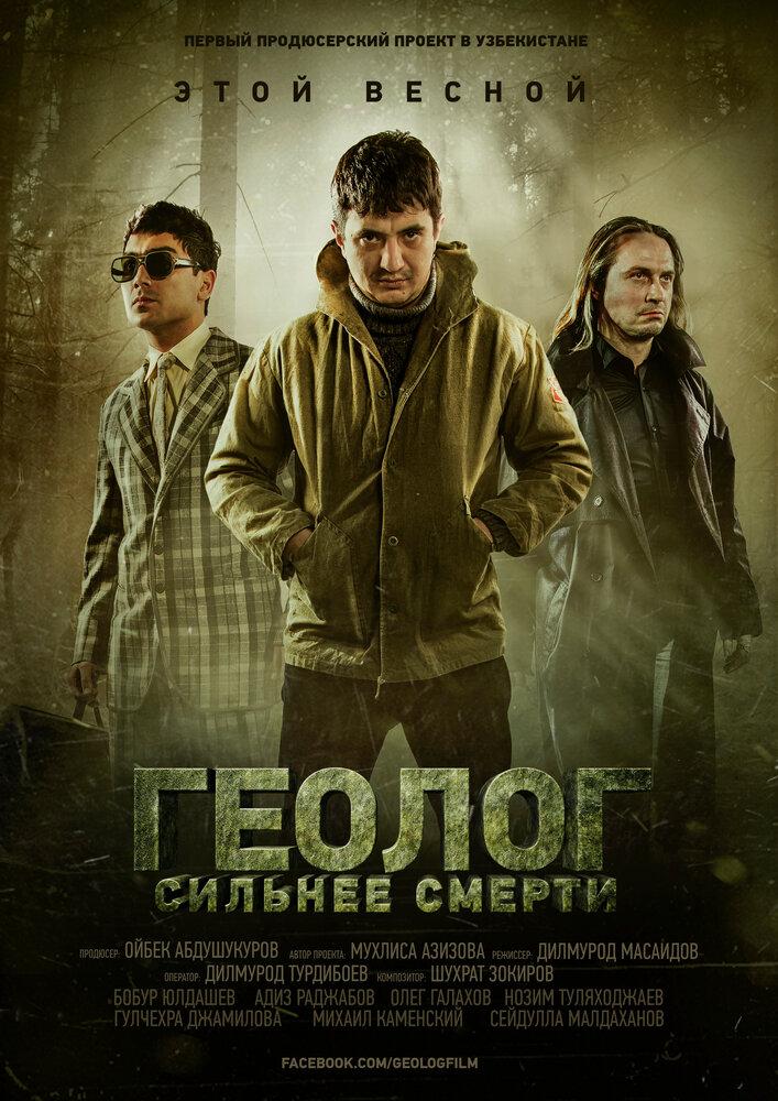 Узбек фильм скачать торрент picturestorrent.