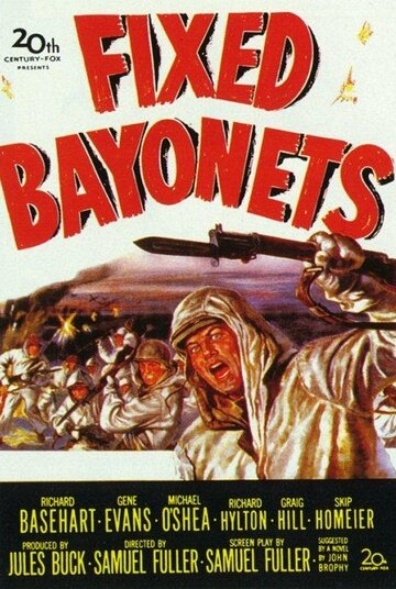 Примкнуть штыки! (1951)