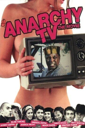 Анархия TV (1998)