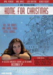 Дом для Рождества (2014)
