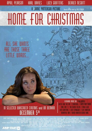 Дом для Рождества (Home for Christmas)