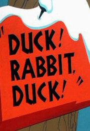 Смотреть онлайн Утка! Кролик, Утка!