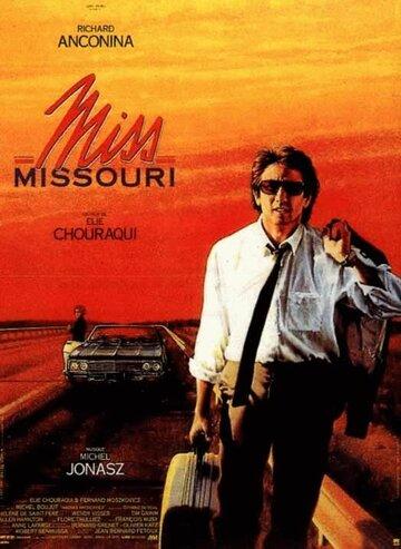 Мисс Миссури (1990)