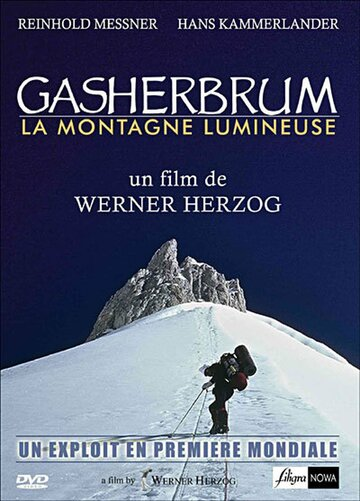 Гашербум – сияющая гора (1985) полный фильм онлайн