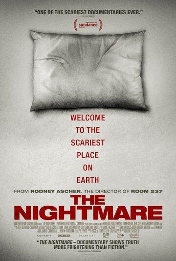 Ночной кошмар (The Nightmare)