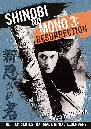 Скачать дораму Ниндзя 3 Shin shinobi no mono