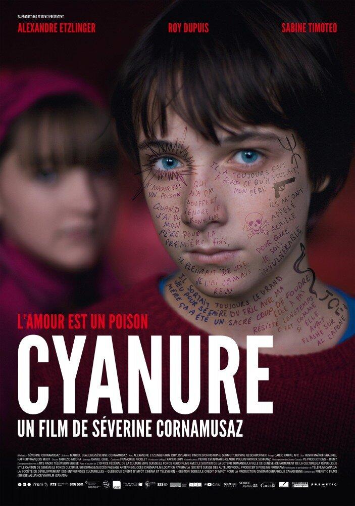 Цианид / Cyanure (2013)
