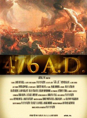 Фильм 476 A.D.
