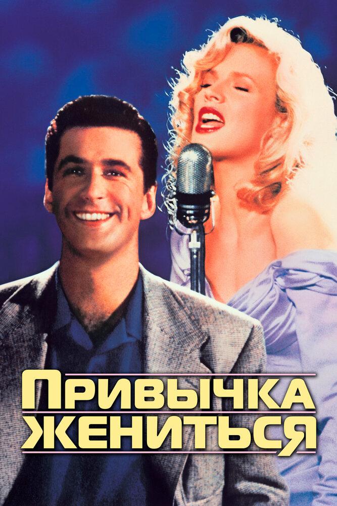Скачать романтический вечер с ослепительной красоты блондой торрент фото 630-109