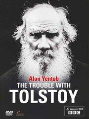Смотреть онлайн Страсти по Толстому