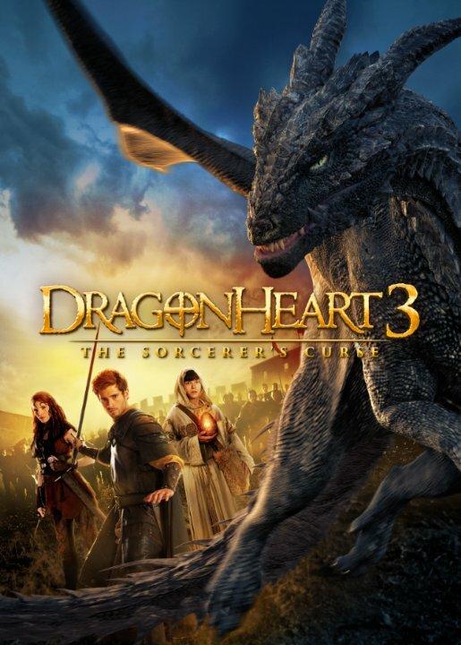 Сердце дракона 3: Проклятье чародея смотреть
