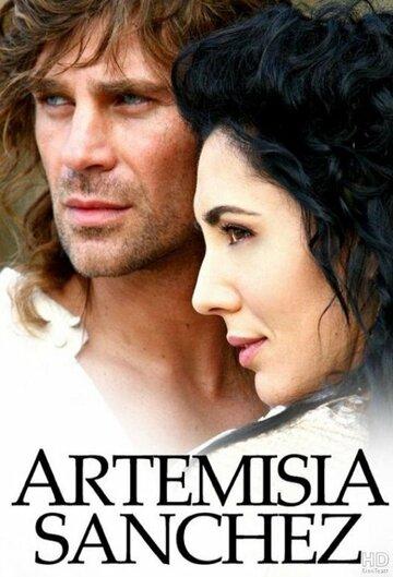 Артемизия Санчес (2007) полный фильм