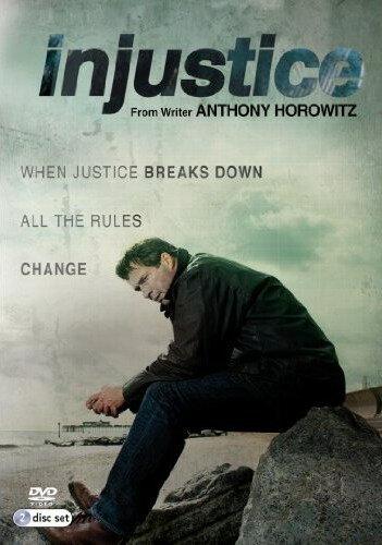 Несправедливость