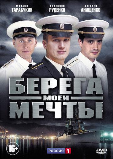 Фильм Пункт назначения