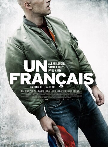 Француз 2015