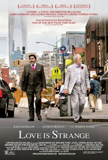 Любовь – странная штука (2014) полный фильм онлайн
