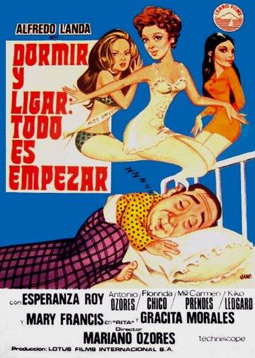 Спать и флиртовать: все сразу получать (1974)