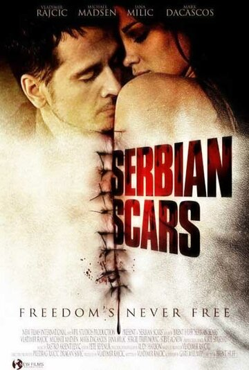 Фильм Шрам Сербии